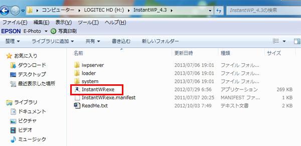 instantword03