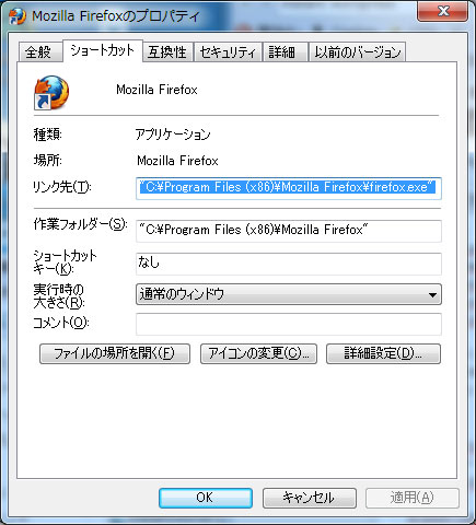 instantword08