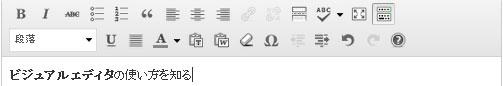 toolbar05