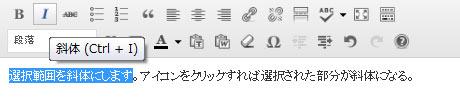 toolbar06