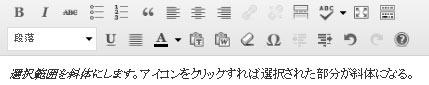 toolbar07