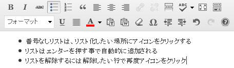 toolbar16