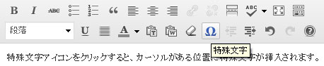 toolbar24
