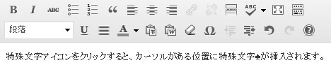 toolbar25