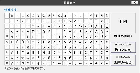 toolbar26