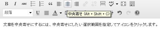 toolbar32