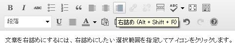 toolbar35