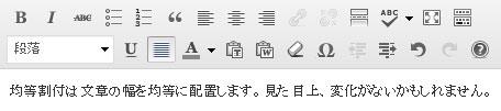 toolbar39