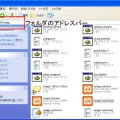xampp_starting